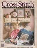 Cross Stitch & Country Crafts (now Cross Stitch & Needlework) | Cover: Special Friends