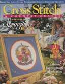 Cross Stitch & Country Crafts (now Cross Stitch & Needlework) | Cover: Spring Bunny