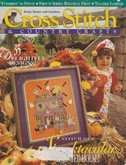 Cross Stitch & Country Crafts (now Cross Stitch & Needlework) | Cover: Haunted House Banner