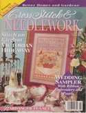 Cross Stitch & Needlework | Cover: Heritage Sampler