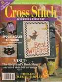 Cross Stitch & Needlework | Cover: Best Witches