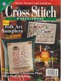 Cross Stitch & Needlework | Cover: Log Cabin Pillow and Outdoors Sampler