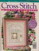 Cross Stitch & Country Crafts (now Cross Stitch & Needlework) | Cover: The Flower Shop