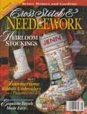 Cross Stitch & Needlework | Cover: Mother's Kitchen Stocking
