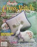 Simply Cross Stitch (now Cross Stitch Magazine) | Cover: Spring Bunny