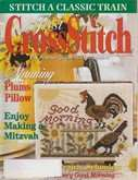 Just Cross Stitch | Cover: Good Morning