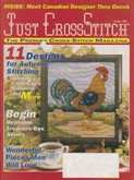 Just Cross Stitch | Cover: Colorful Rooster