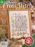 Simply Cross Stitch (now Cross Stitch Magazine) | Cover: The Lord's Prayer