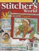 Stitcher's World (now Cross-Stitch & Needlework) | Cover: Christmas is Coming