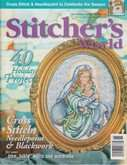 Stitcher's World (now Cross-Stitch & Needlework) | Cover: Madonna & Child