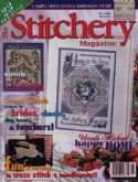 The Stitchery Magazine (changed to Stitcher's World) | Cover:  Happy is the Home