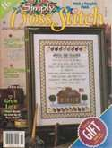 Simply Cross Stitch (now Cross Stitch Magazine) | Cover: Apples for Teacher