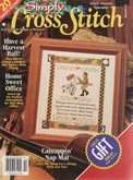 Simply Cross Stitch (now Cross Stitch Magazine) | Cover: Harvest Ball