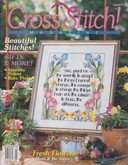 Cross Stitch Magazine | Cover: Serenity Prayer
