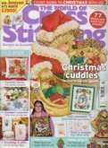 The World of Cross Stitching | Cover: Santa's Sack