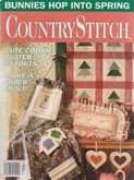 Country Stitch | Cover: Lamb Trio