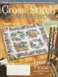 Cross-Stitch & Needlework | Cover: Fruit & Floral Needlepoint Rug