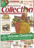 Cross Stitch Collection | Cover:  Victorian Christmas