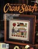 For the Love of Cross Stitch | Cover: An Apple a Day
